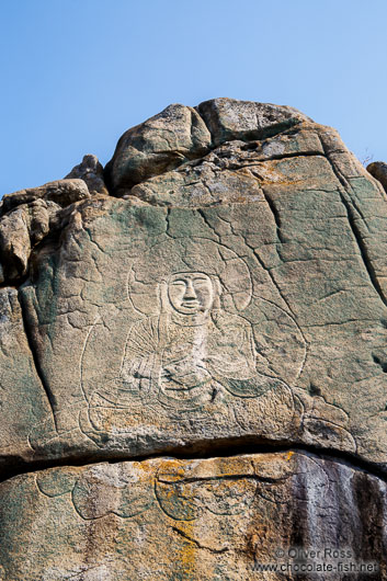 Image of the seated Yeorae carved on rock in the Namsan mountain