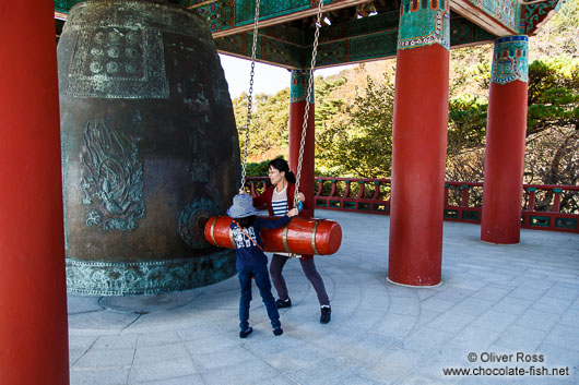 Giant bell at Seokguram Grotto