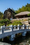 Travel photography:Gyeongju Expo Park, South Korea