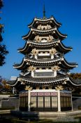 Travel photography:Gyeongju Expo Park pagoda, South Korea