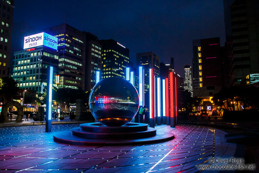 Seoul COEX complex by night