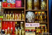 Travel photography:Items for sale at the Seoul night market, South Korea