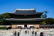 Travel photography:Seoul`s Changdeokgung palace, South Korea