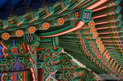 Travel photography:Roof detail of the Seoul Changdeokgung palace, South Korea