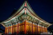 Travel photography:Seoul Deoksugung palace by night, South Korea