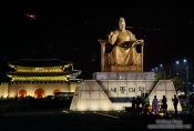 Travel photography:Statue of  King Sejong with Gyeongbokgung palace , South Korea