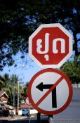 Travel photography:Traffic sign in Vientiane, Laos
