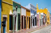 Travel photography:Campeche street with colonial houses, Mexico
