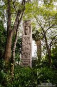 Travel photography:Mayan stella at the Mexico City Anthropological Museum, Mexico