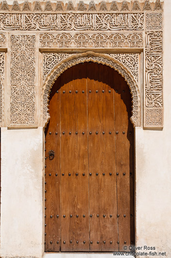 Door in the Nazrin palace in the Granada Alhambra