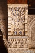 Travel photography:Arabesque art in the Nazrin palace of the Granada Alhambra, Spain