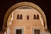 Travel photography:Arch in the Nazrin palace of the Granada Alhambra, Spain