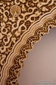 Travel photography:Arabesque facade detail in the Nazrin palace in the Granada Alhambra, Spain