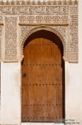 Travel photography:Door in the Nazrin palace in the Granada Alhambra, Spain