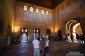 Travel photography:The Sala de los Abencerrajes (Hall of the Abencerrages) inside the Nazrin palace of the Granada Alhambra, Spain