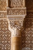Travel photography:Facade details in the Nazrin palace in the Granada Alhambra, Spain