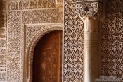 Travel photography:Facade detail with door in the Nazrin palace in the Granada Alhambra, Spain