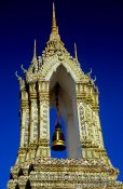 Travel photography:Belltower at Wat Pho, Thailand
