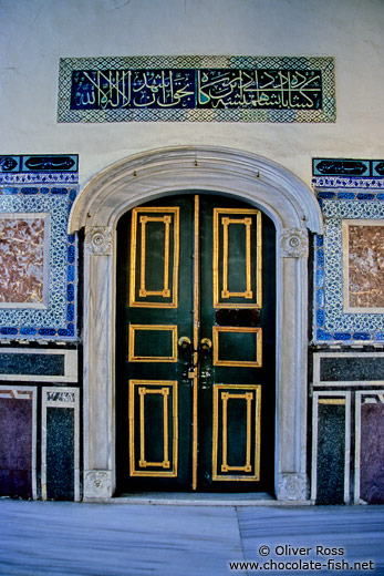 Door within the Topkapi palace grounds