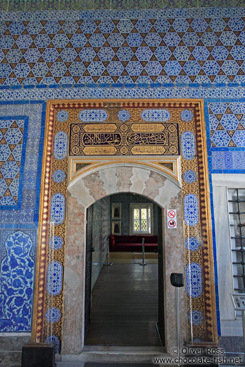 Doorway to a house within the Topkapi palace grounds