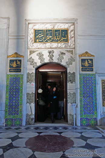Doorway to a building within the Topkapi palace grounds