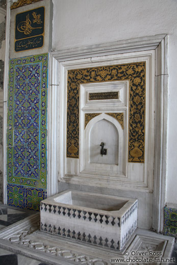 Water basin within the Topkapi palace