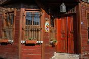 Travel photography:Traditional Ottoman house in Sultanahmet district, Turkey