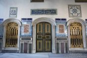 Travel photography:Inside the Topkapi Palace, Turkey
