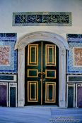 Travel photography:Door within the Topkapi palace grounds, Turkey