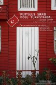 Travel photography:Replicas of old Ottoman houses, Turkey