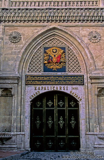 Door to the Grand Basar in Istanbul