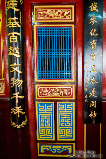 Door at a Chinese assembly hall in Hoi An