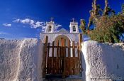 Travel photography:Adobe church in Chiu Chiu near Chuquicamata and San Pedro de Atacama, Chile